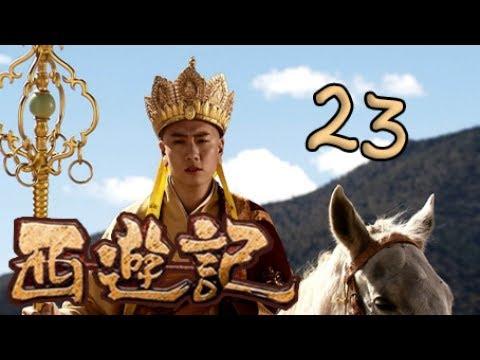浙版西游记分集_【2010新西游记】(Eng Sub) 第23集 大闹三清观 Journey to the West 浙版 ...