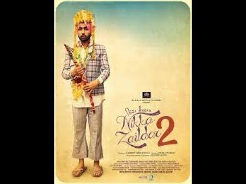 Nikka Zaildar 2 (Full HD Movie)HD - Ammy Virk, Sonam Bajwa, Wamiqa Gabbi, Sharry Mann
