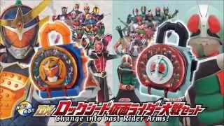 [HQ] Masked Kamen Rider Gaim Toy Commercial CM