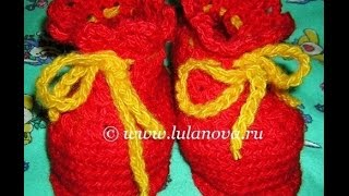 Пинетки Красные - часть 1 - crochet booties