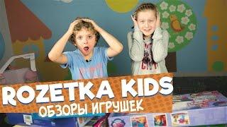 Подписывайся на Rozetka Kids!