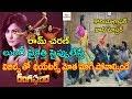 Jani Master Dance Choreography For Rangasthalam Item Song | Ram Charan | Samantha | Get Ready