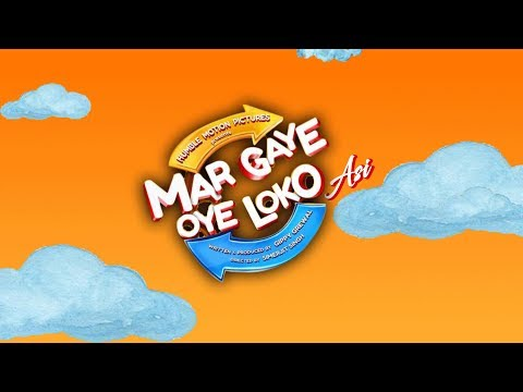 LATEST PUNJABI MOVIE 2018 l Mar Gye Oye...