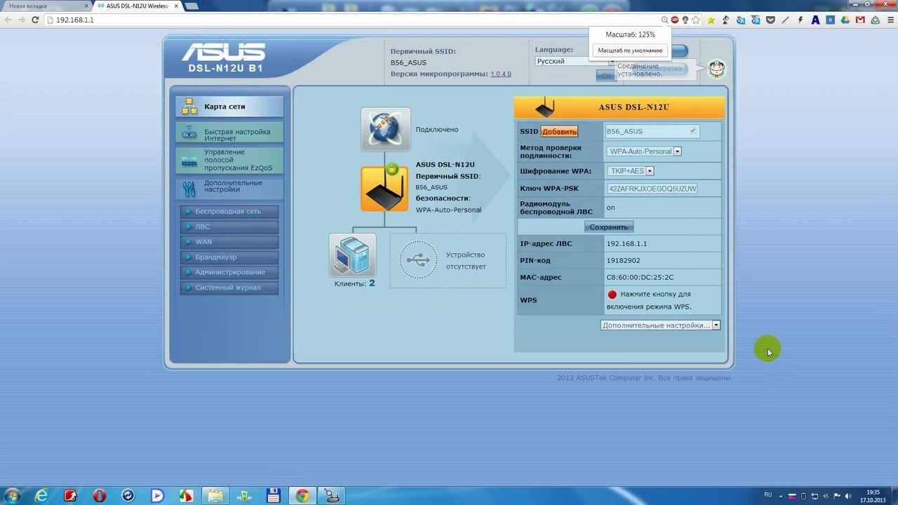 Asus RT-N 12+ Budget Wireless Router & Repeater Review - YouTube