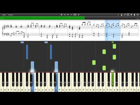 The Piano Guys - Angels We Have Heard On High - Piano Tutorial And Cover (Sheets + MIDI)