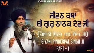 Full Katha Story 2017 | Jeevan Katha Shri Guru Nanak Dev Ji - Part-1 | Bhai Pinderpal Singh Ji