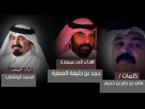 حمد العطية الذراع اليمنى للشيطان تقود مخطط الدول العربية فيديو جراف صوت الأمة