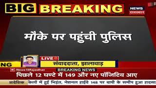 पूर्व IAS Ashok Singhvi ने किया सरेंडर, मनी लॉन्ड्रिंग कोर्ट में किया सरेंडर | Mharo Rajasthan