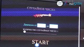 Первенство СК Мегаспорт Первый снег. День 2
