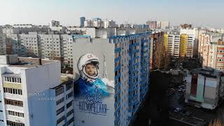 Строительство путепровода / ул.Демократическая - ул.Ташкентская г.Самара #Samara #Russia