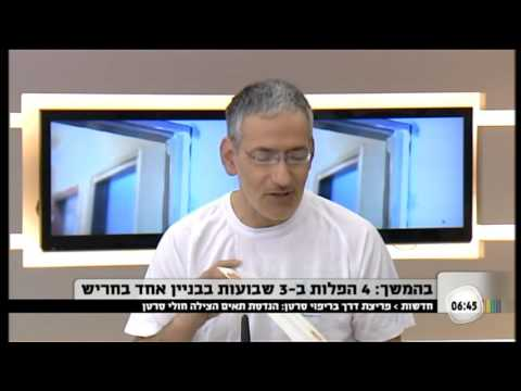 On the news: Tenufa Bakehila's Jerusalem Region Manager