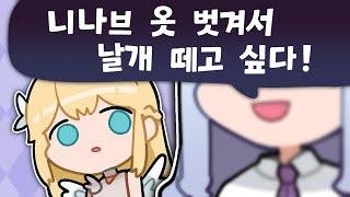 [21.07 3주차] 베른 남부 스토리 밀기 【로스트아…