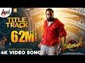 Gambar cover Pogaru Title Track | 4K Song| Dhruva Sarja | Rashmika Mandanna | Nanda Kishore |Chandan Shetty