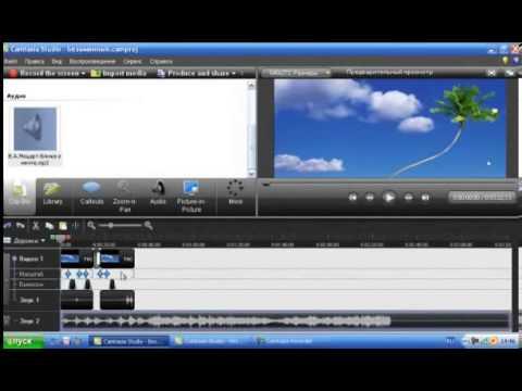 Как снимают  видео бесплатно