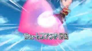 DOWNLOAD Giochi Inazuma Eleven - HOME