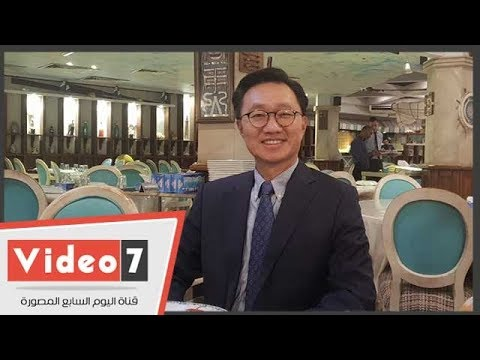 سفير كوريا يعلن إقامة بطولة كأس التايكوندو فى نادى الاتحاد السكندرى