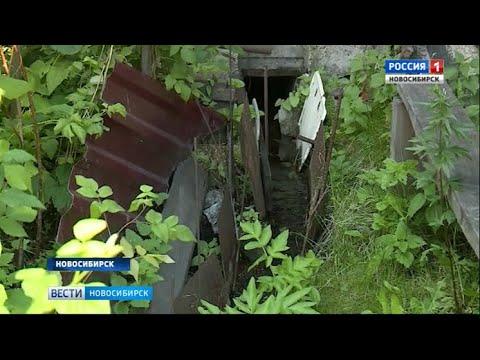 Жители Первомайского района Новосибирска обратились в прокуратуру из-за размытых водой домов