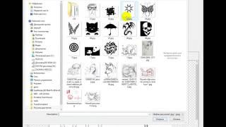 Видео урок 2 Получение G-кода для гравировки из рисунка