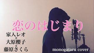 ご視聴ありがとうございます。 今回は家入レオ×大原櫻子×藤原さくらの「...