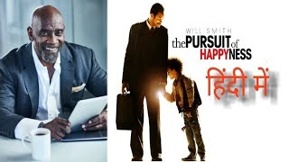 The Pursuit Of Happyness trailer in hindi | The Pursuit Of Happiness Movie Review in hindi |