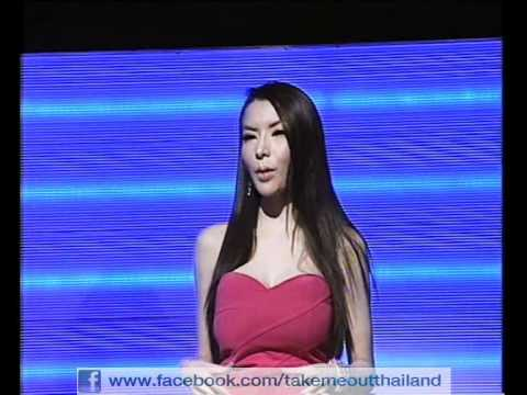 take me out thailand 6 54 4 4 youtube. Black Bedroom Furniture Sets. Home Design Ideas