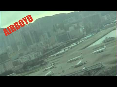 747 Cockpit View Landing Hong Kong Kai Tak Airport (1998)