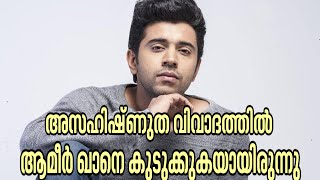 Nivin Pauly In Point Blank Full EPISODE , Nivin Pauly Latest Interviews