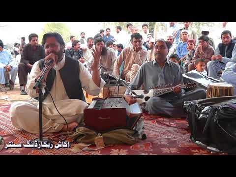 Zama khkoly manerai ikhtyar manerwal pashto song at stepa bycoat ,da Swabai sparlay program
