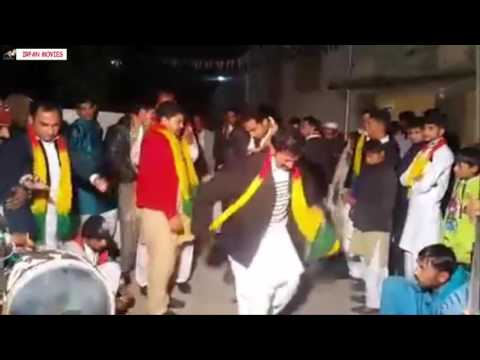 Pakistani Wedding Song