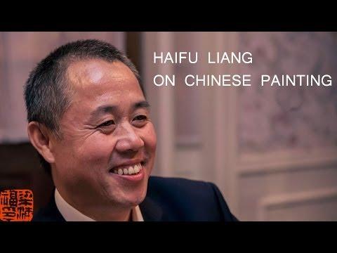 Haifu Liang on fine Chinese painting (TV documentary)