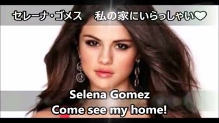 Selena Gomez's mansion visit. What happened with Justin Bieber? ジ...