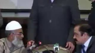 Watch how Rana Sana Ullah and CM Shehbaz Pressurised Zainab's Father