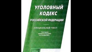УК РФ, статья 51, Ограничение по военной службе, статья 52, Уголовный Кодекс ФЗ №63