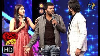 Intro | Dhee Jodi | 21st November 2018 | ETV Telugu