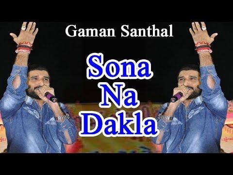 Sona Na Dakla  New Gujarati Song  Gaman Santhal  Darshna Vyas  Garba Songs 2015