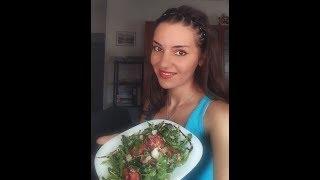 Салат с рукколой, помидорами и моцареллой. ПП рецепты