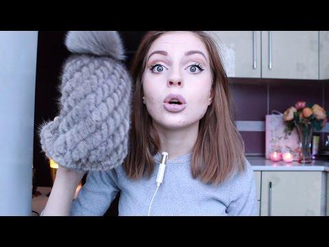 видео: Моя Первая ХАЛЯВА! Заказ с aliexpress ♥ Ваша Саша ♥