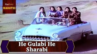 he gulabi he sharabi full song jawayachi jaat asha bhosle super hit marathi songs