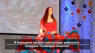 UTv. Новости севера Башкирии за 15 февраля (Бирск, Мишкино, Бураево)