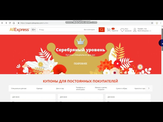 Продвижение на купонных сайтах сайт компании люмна