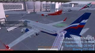 Пулково - Шереметьево за рейсом SU025
