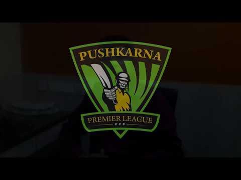 Pushkarna Premier League - PPL Groups 2018