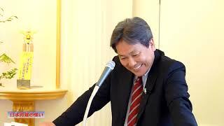 3 3【鈴木真実哉】日本再建の集い(経済編) 幸福実現党 広島県本部