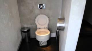 Самый странный туалет