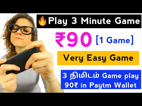 Money Earning Apps Tamil ( Play Games and Earn Money Online)