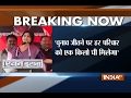 UP Polls 2017: Dimple Yadav Addresses Rally in Agra