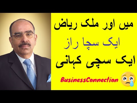 Malik Riaz Bahria Town True Story | Facts About Malik Riaz Bahria Town