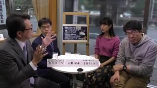 平将明NM局長による、月曜カフェスタトーク・エピソードⅡしーずんⅠ☆ 党...
