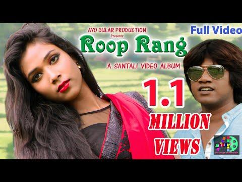 Roop Rang || Album - Nase Pagla Nase Deewana || New Santali Album