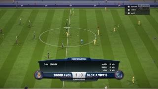 FIFA 18 PRO CLUBS PUCHAR POLSKI